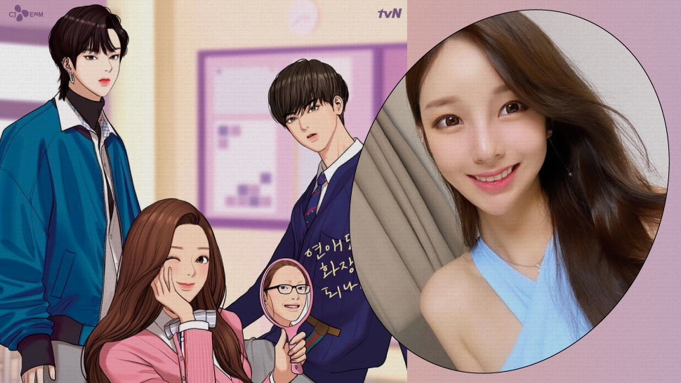 What You Need to Know About the Author of the Webtoon-Turned-K-Drama 'True Beauty'