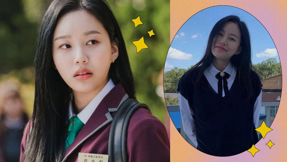Cool, 'True Beauty' Actors Park Yoo Na, Cha Eun Woo Were Schoolmates IRL