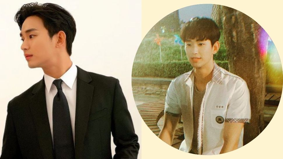 Kim Soo Hyun Will Play a College Student in His Upcoming K-Drama!