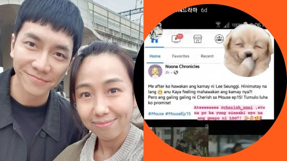 SK-Based Pinay Cherish Unni on What It's Like to Work with Lee Seung Gi