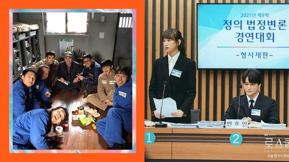 K-Dramas to Watch if It's Your Dream to Be a Lawyer