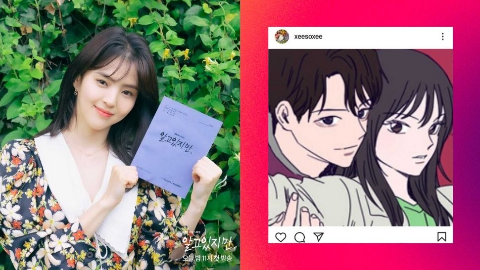 Cool! Han So Hee Posted About the 'Nevertheless' Webtoon ~Two Years Ago~