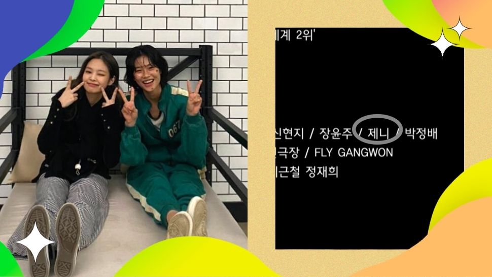 Blink & You'll Miss It: BLACKPINK Jennie Actually Appeared in the Credits of
