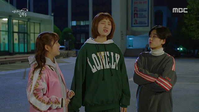 Anne Curtis Has The Same Clothes As Gong Yoo, Lee Sung Kyung