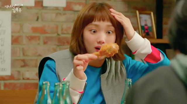 Lee Sung Kyung as Kim Bok Joo