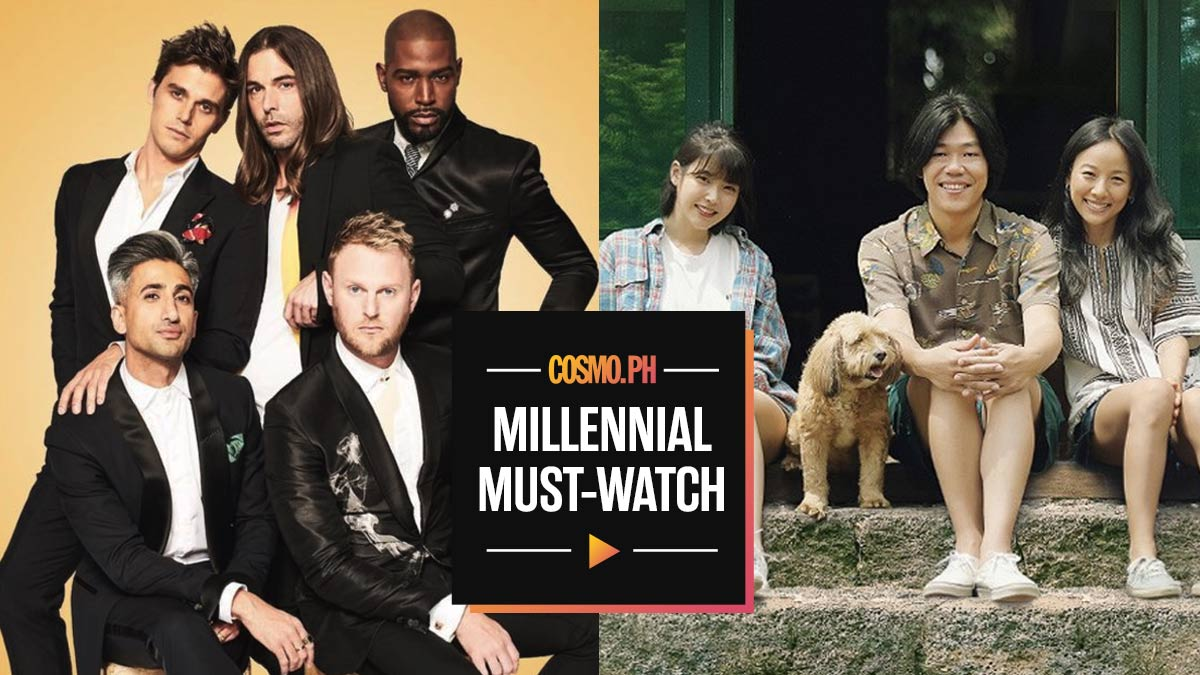 Addicting Reality Shows You Need To Stream Asap Cosmo Ph