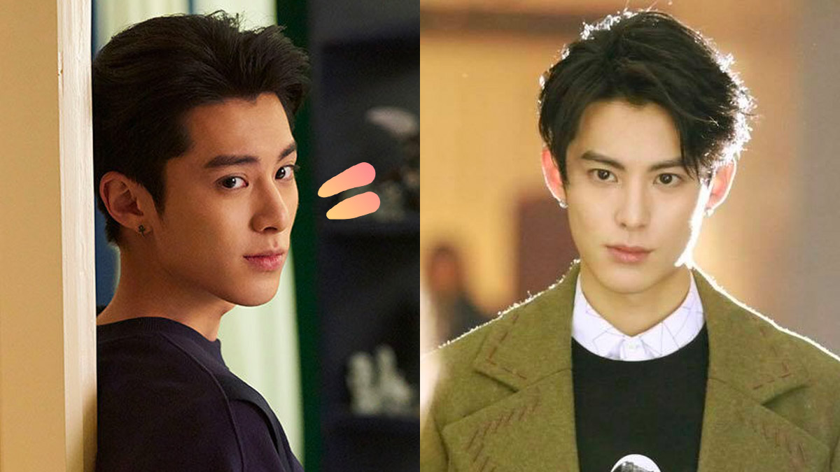 Dylan Wang As Dao Ming Si In 2018 Meteor Garden Cosmo Ph