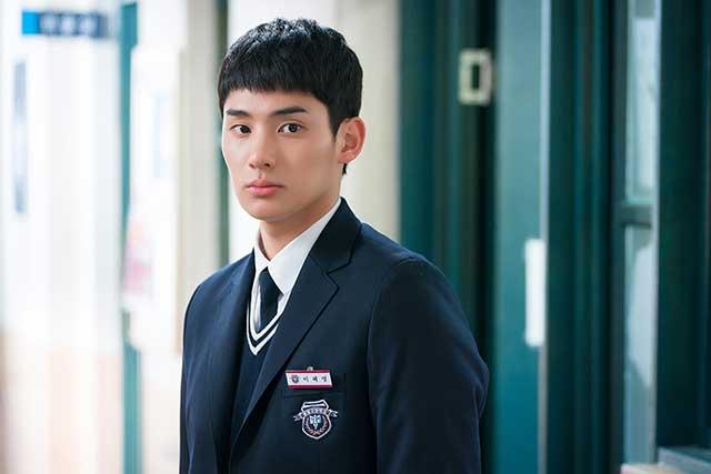K-Drama Review Of Love Alarm