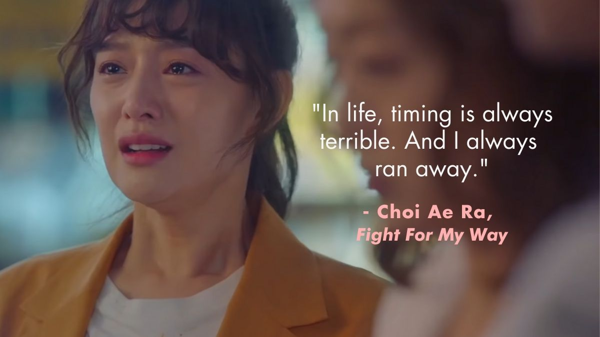 Choi Ae Ra (played by Kim Ji Won) from Fight For My Way.