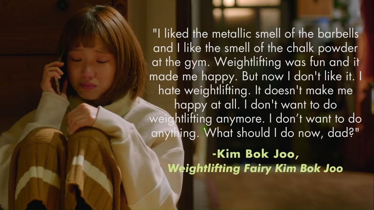 A quote from Weightlifting Fairy Kim Bok Joo: