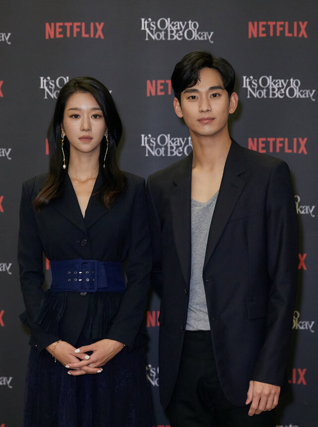 Seo Ye Ji and Kim Soo Hyun at the press conference of It's Okay To Not Be Okay.