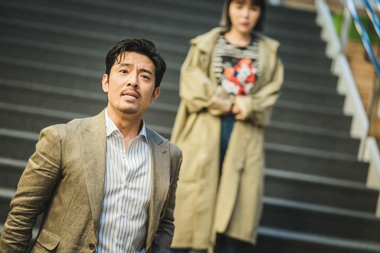 Kim Joo Hun as Lee Sang In