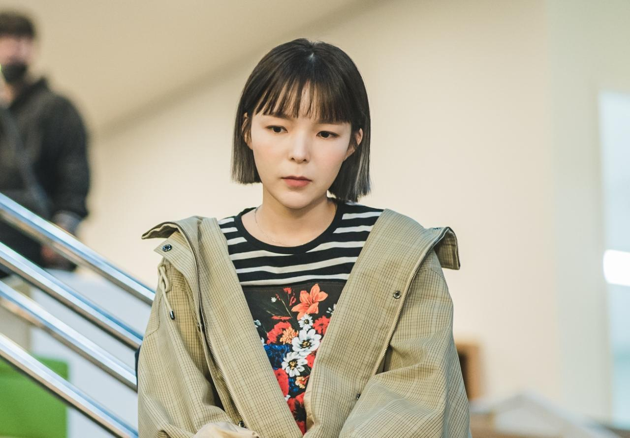 Park Jin Joo as Yoo Seung Jae