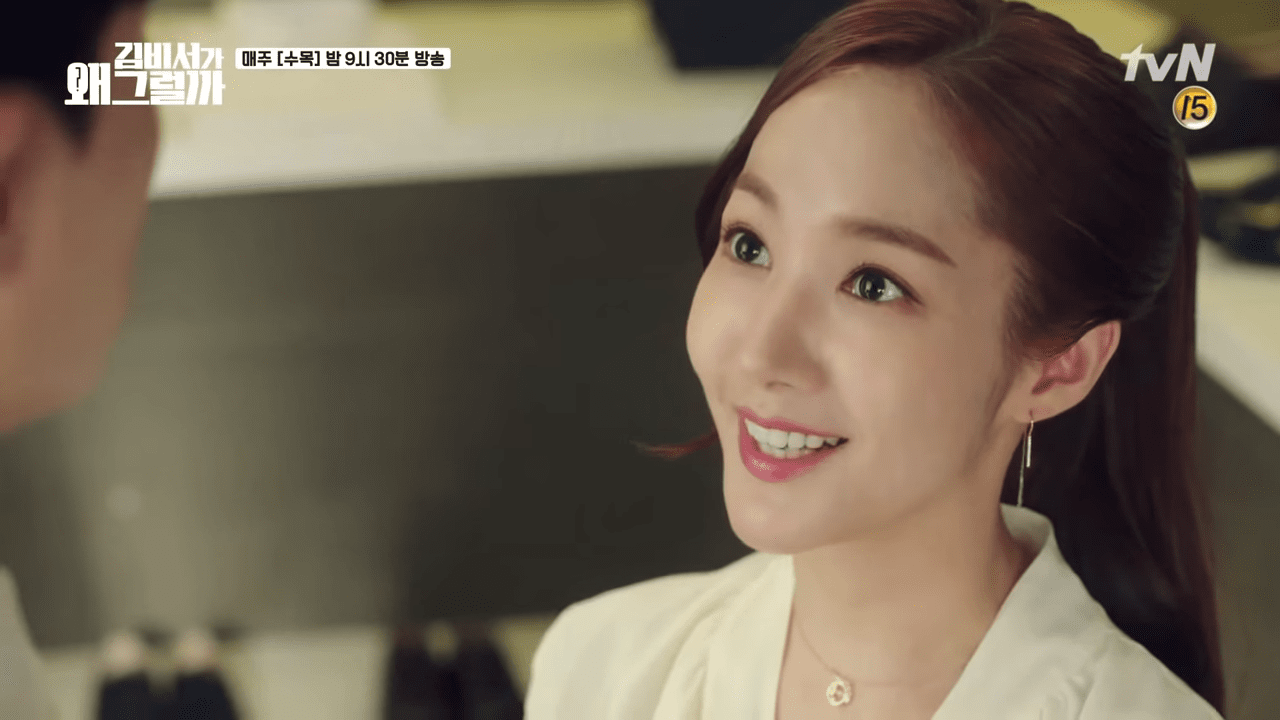 Park Min Young, WWWSK