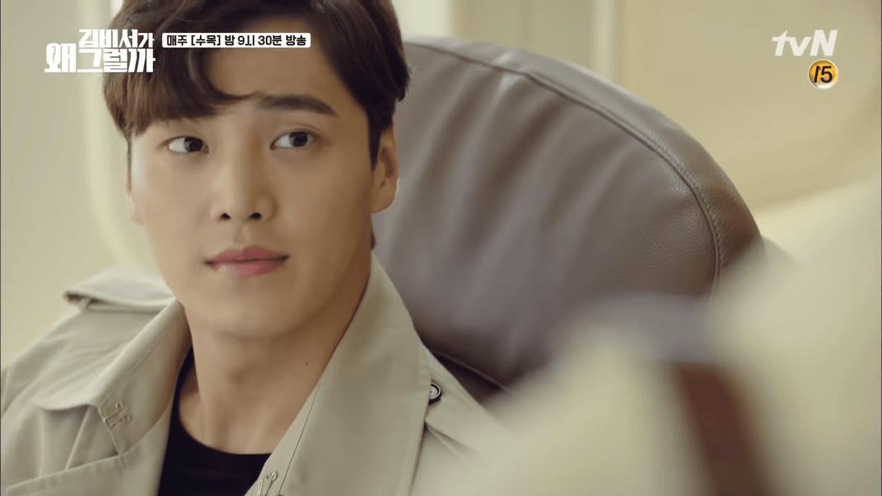 Lee Tae Hwan, WWWSK