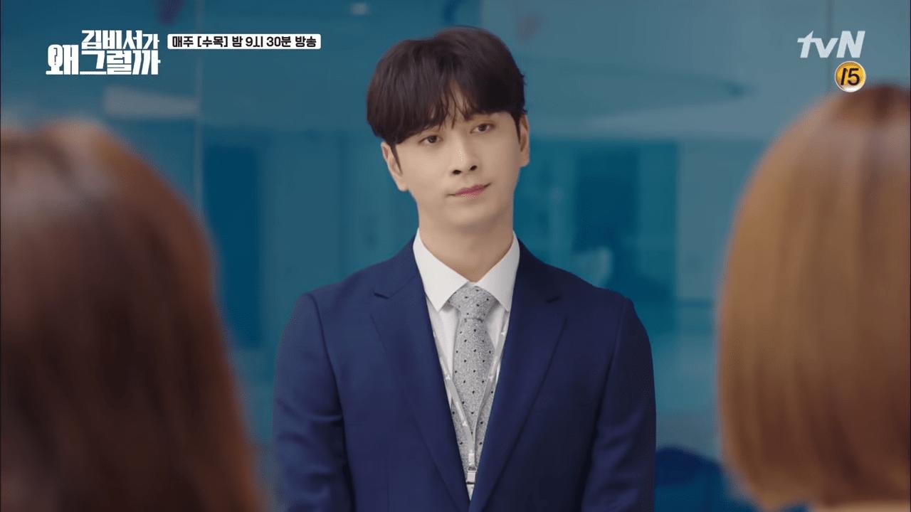 2PM's Chansung, WWWSK