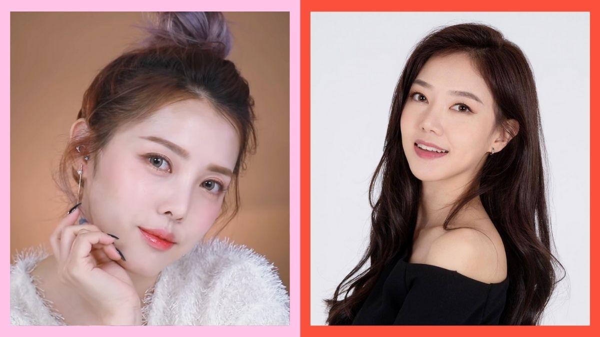 Korean Eye Makeup: How To