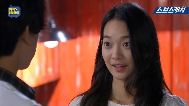 Shin Min Ah in 'My Girlfriend Is A Gumiho'