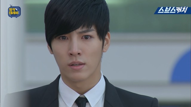 No Min Woo as Park Dong Joo