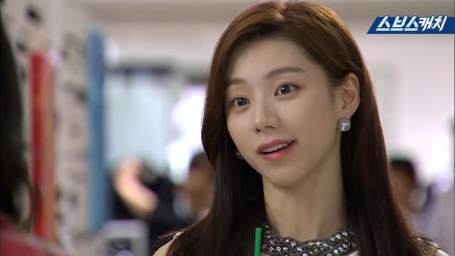 Park Soo Jin as Eun Hye In