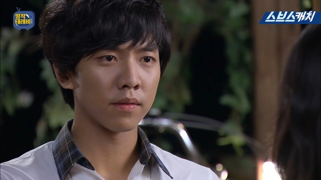 Lee Seung Gi in 'My Girlfriend Is A Gumiho'