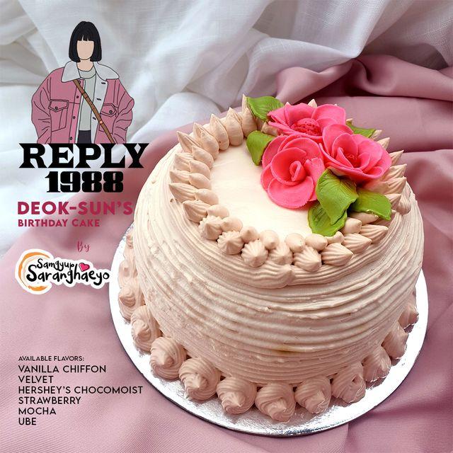 reply 1988 cake ideas