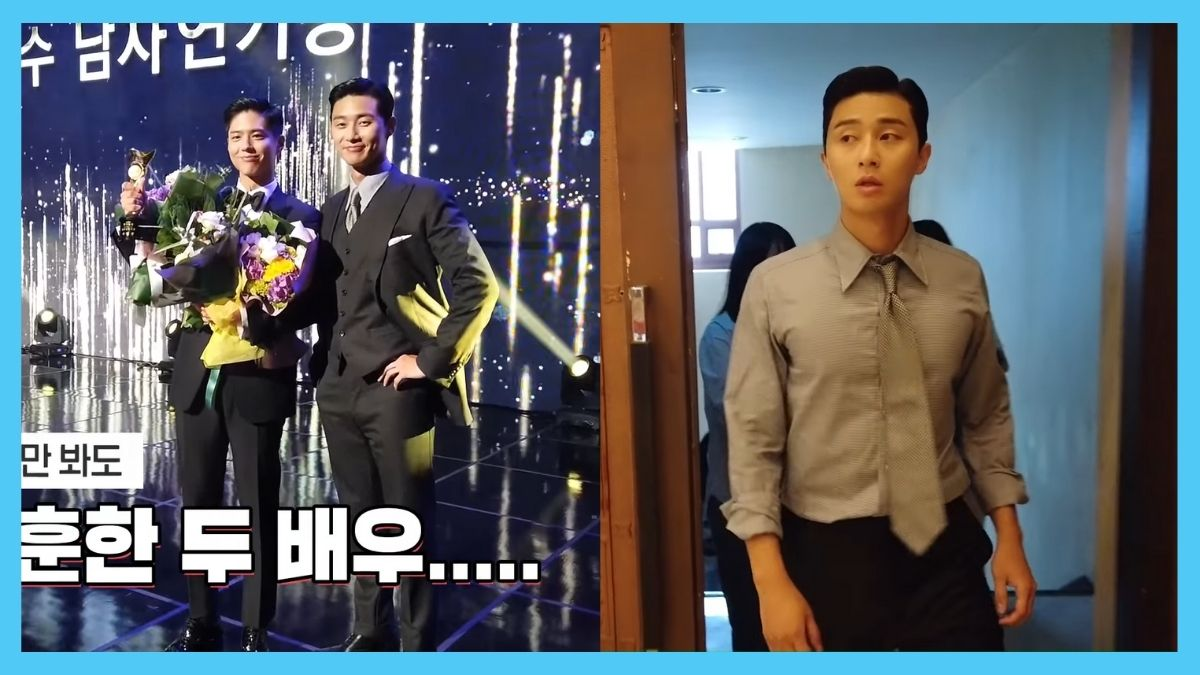 Park Seo Joon on the set of Record of Youth