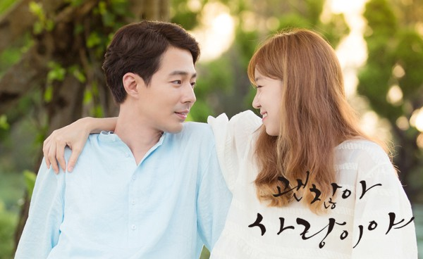 It's Okay, That's Love review