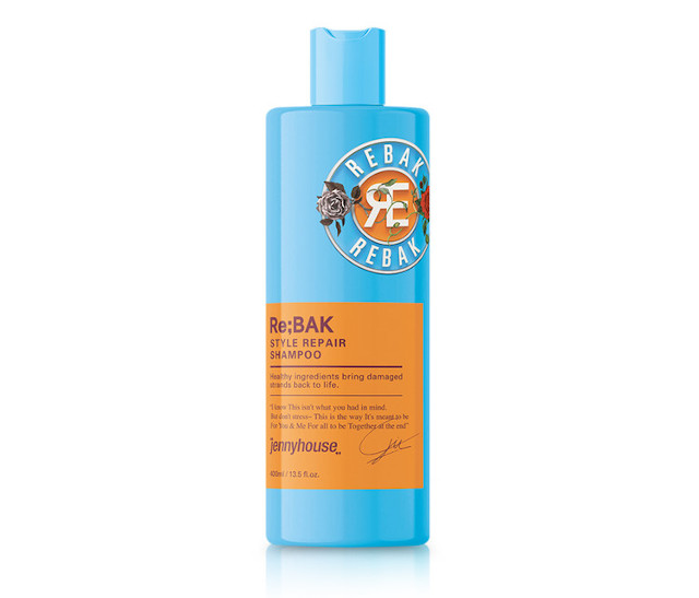 How To Repair Damaged Hair: Jennyhouse Re;Bak Style Repair Shampoo
