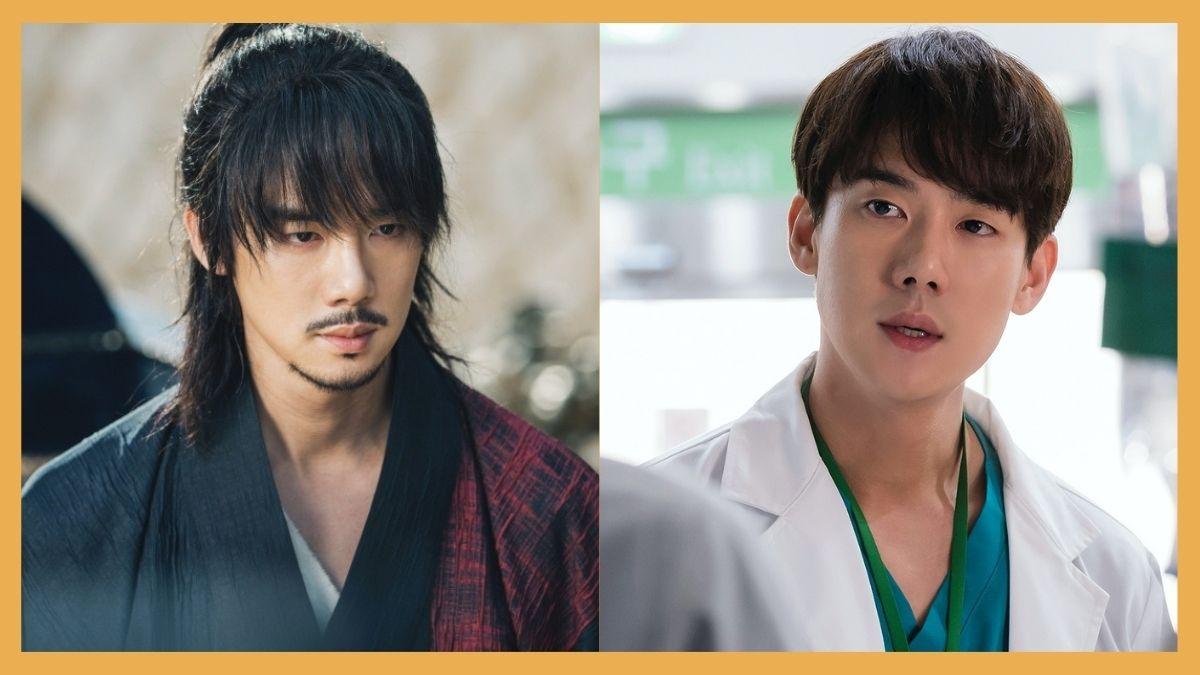 Yoo Yeon Seok K-dramas