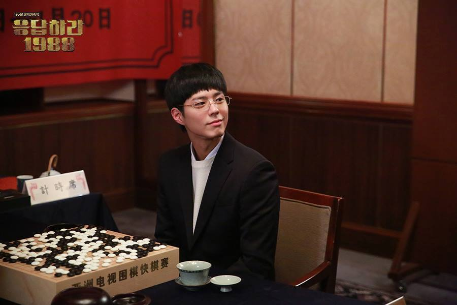 Park Bo gum's character in 'Reply 1988' is based from an actual Baduk player.