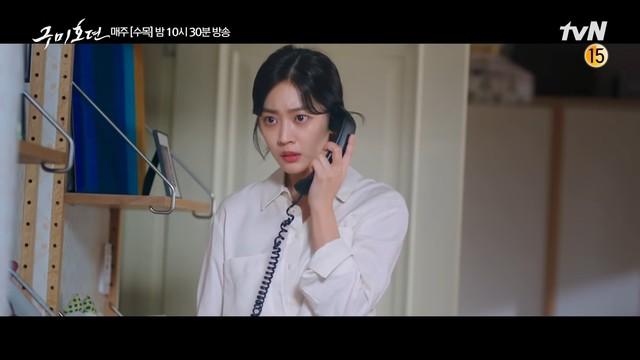 Tale Of The Nine-Tailed - Jo Bo Ah as Nam Ji Ah