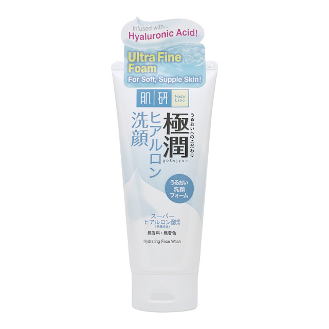 Best Cleanser For Skin: Hada Labo Hydrating Face Wash