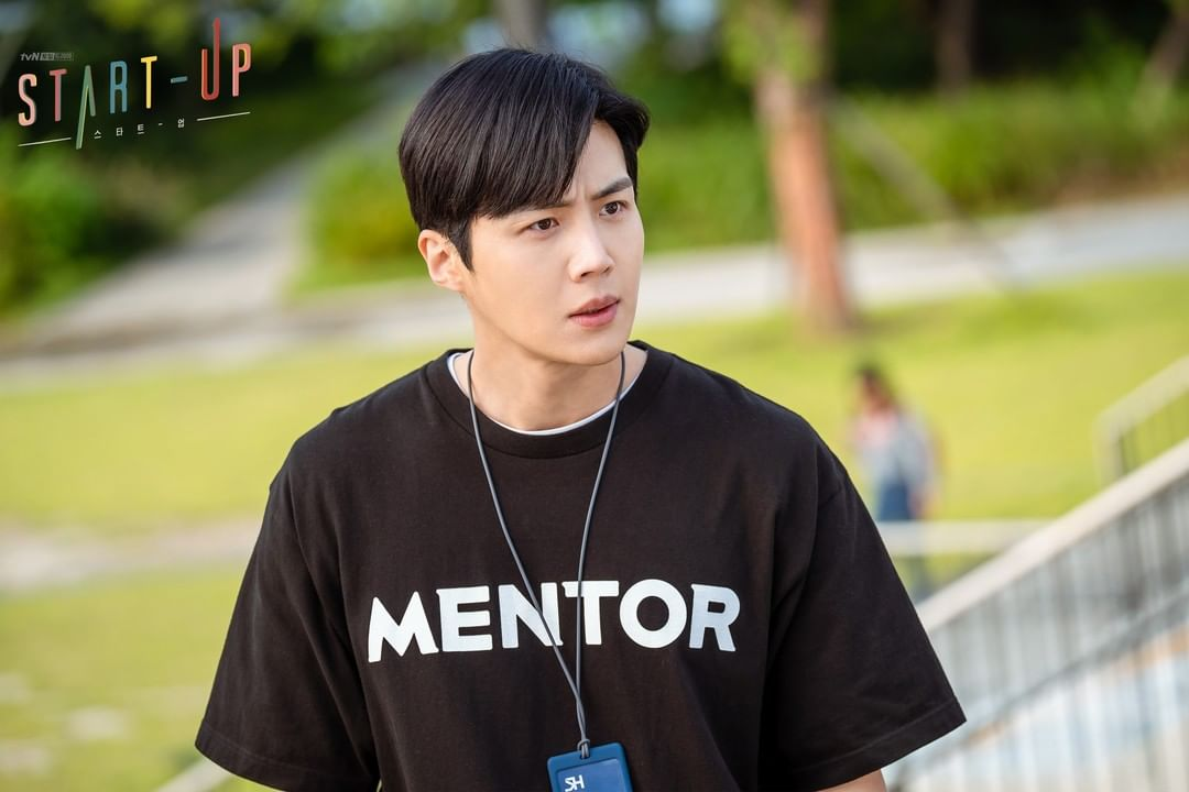 Where you can order Sandbox shirts from the K-drama 'Start-Up'