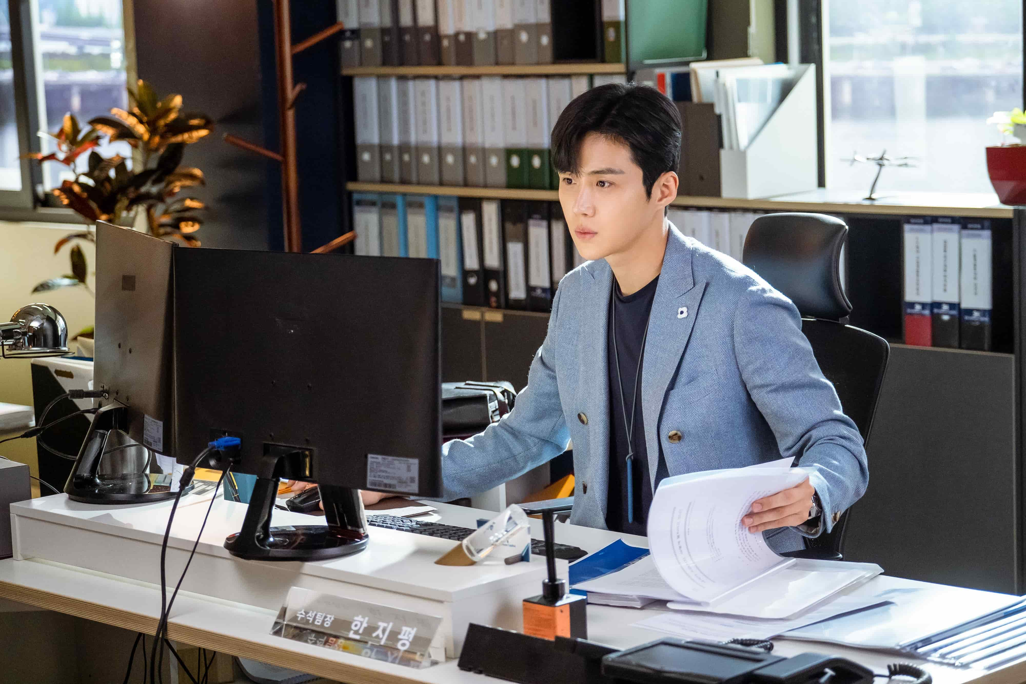 Why you should watch the K-drama 'Start-Up'