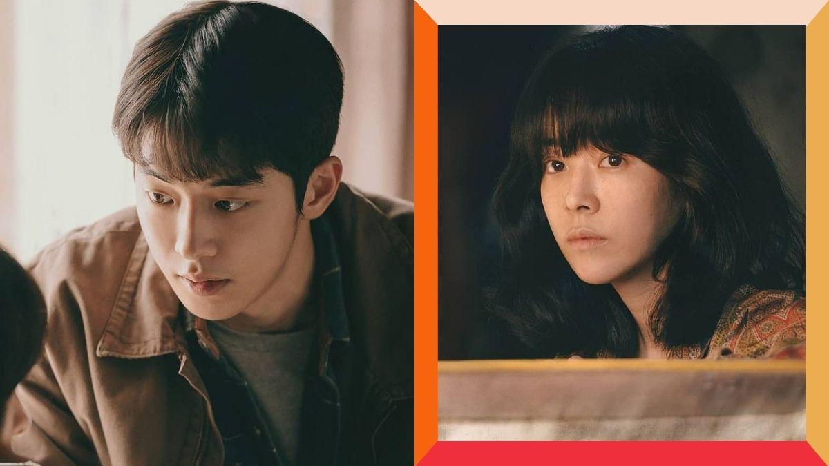 Korean movie 'Josée'