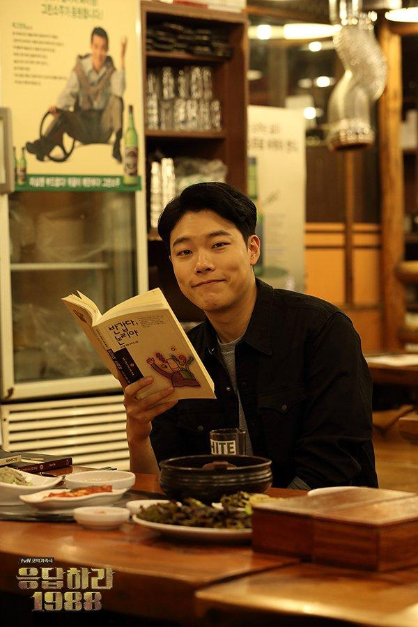 Reply 1988's Ryu Jun Yeol