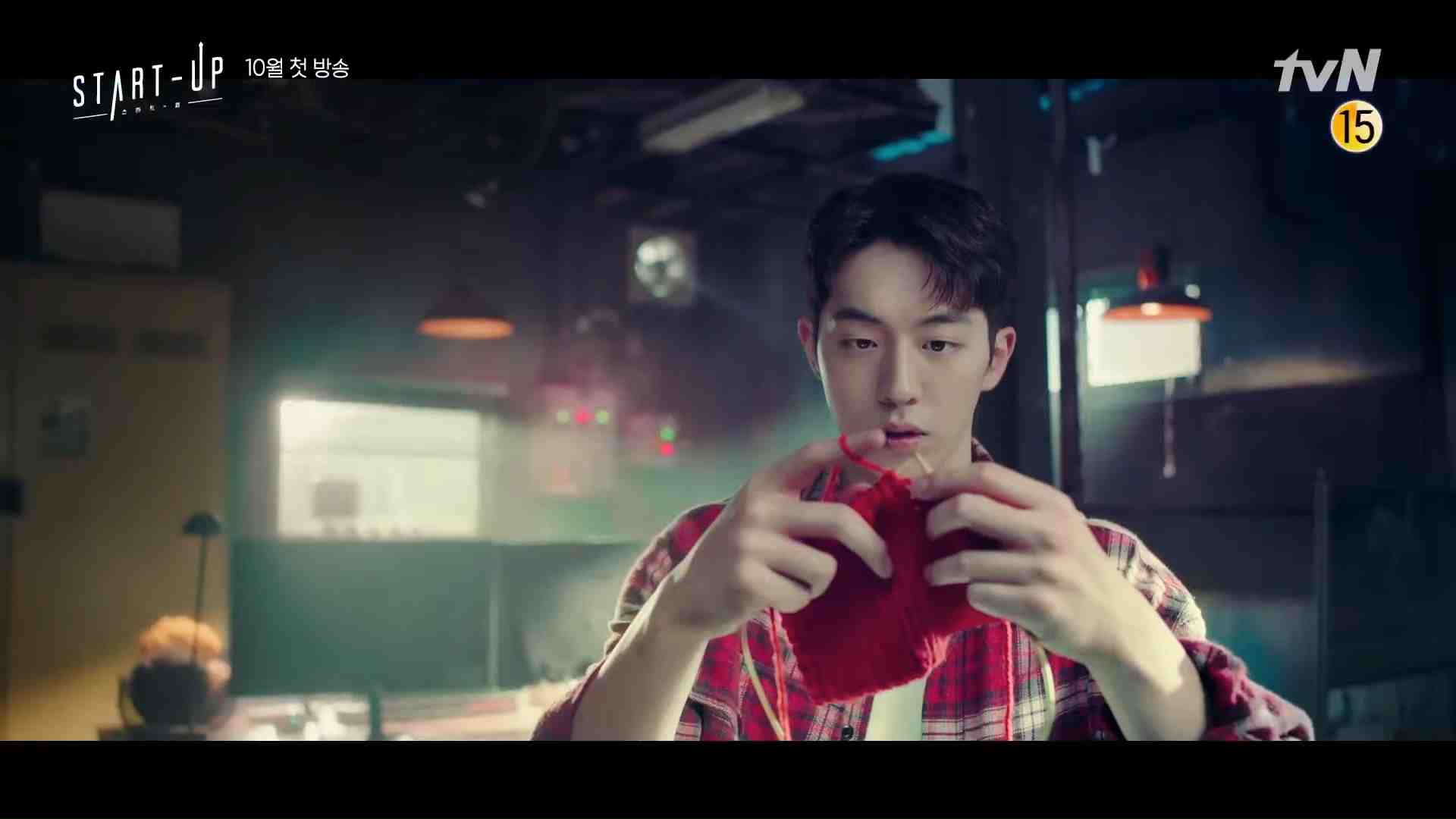 Start-Up's Nam Do San (Nam Joo Hyuk) knitting