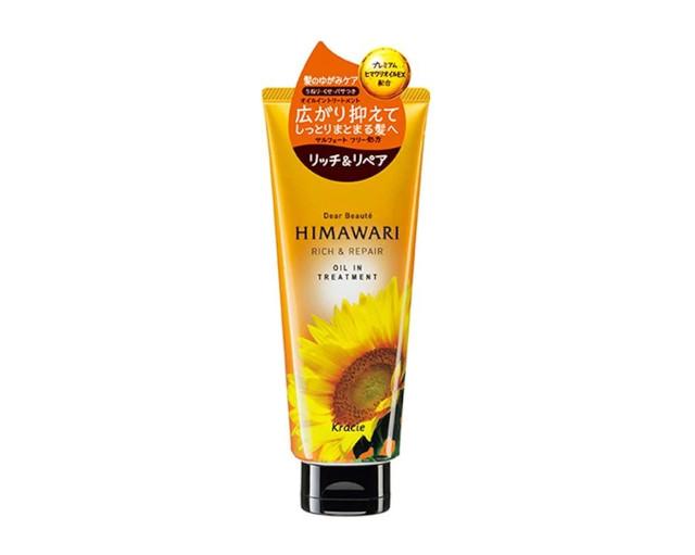 Himawari Dear Beaute Rich and Repair Oil in Treatment