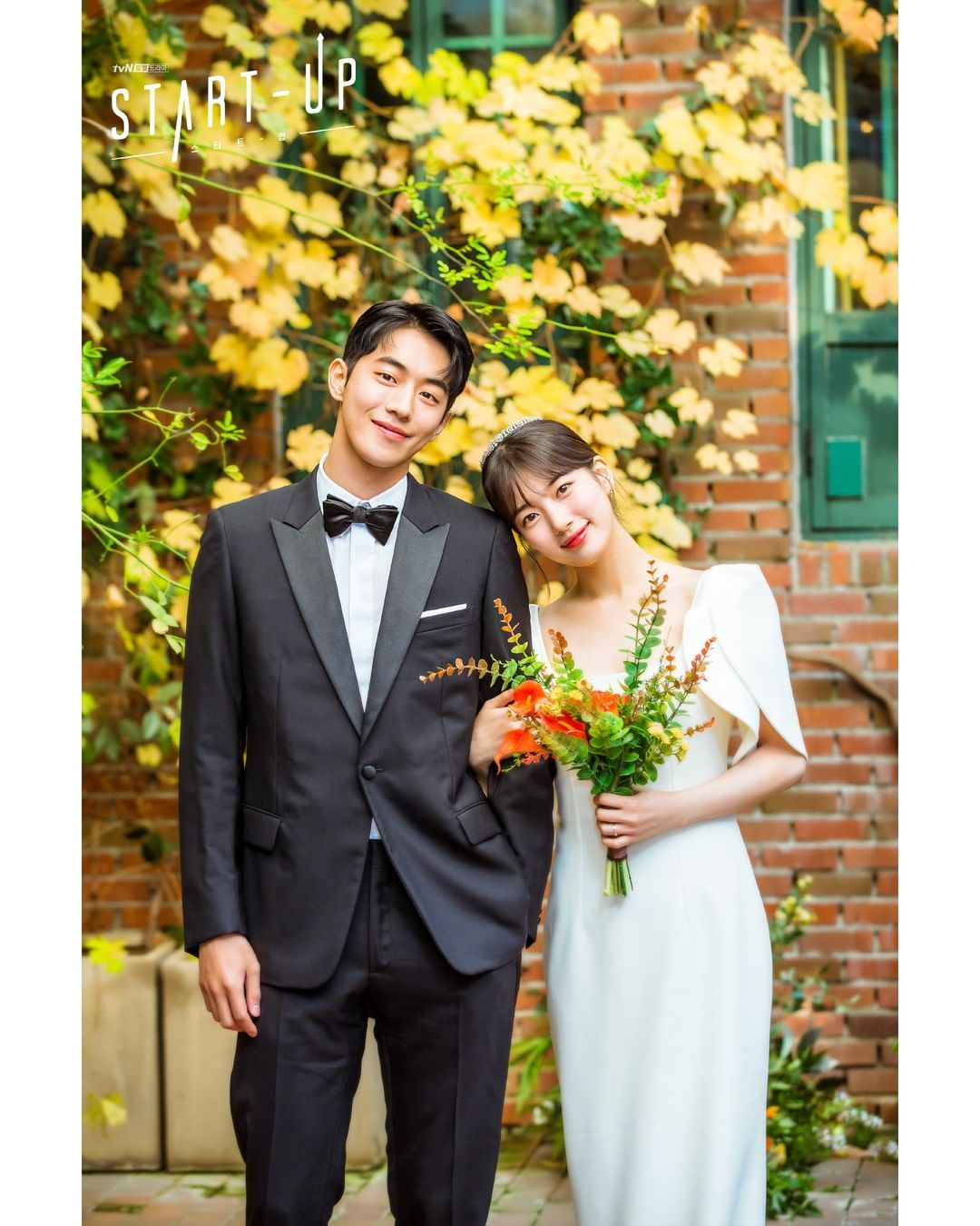 Bae Suzy's 'Start-Up' wedding dress and how much it costs