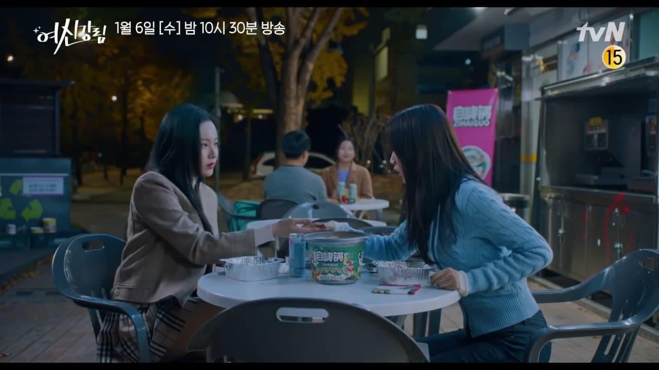 Ju Kyung notices Kang Su Jin's hands. - Scene 2