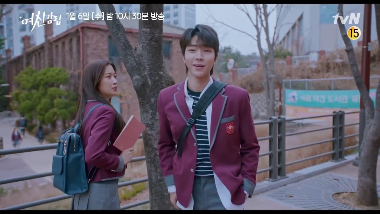 Seojun continues to tease Ju Kyung - Scene 2