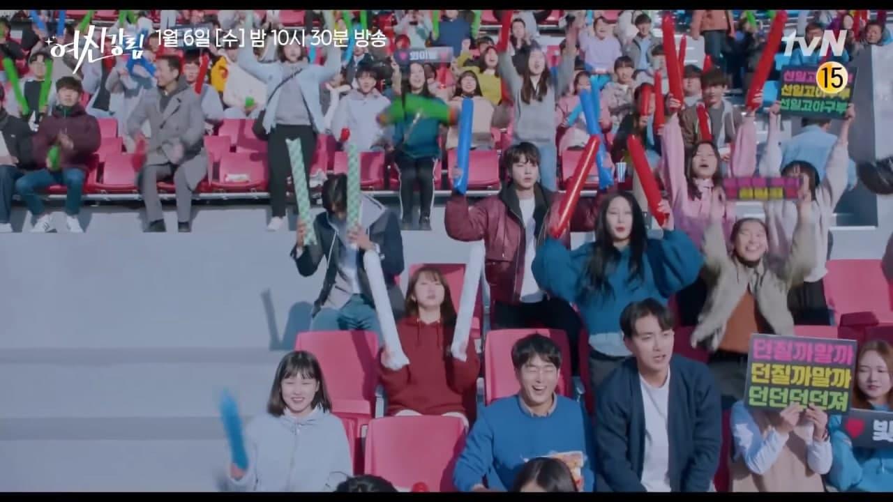 Suho and Seojun go to the same game  - Scene 1
