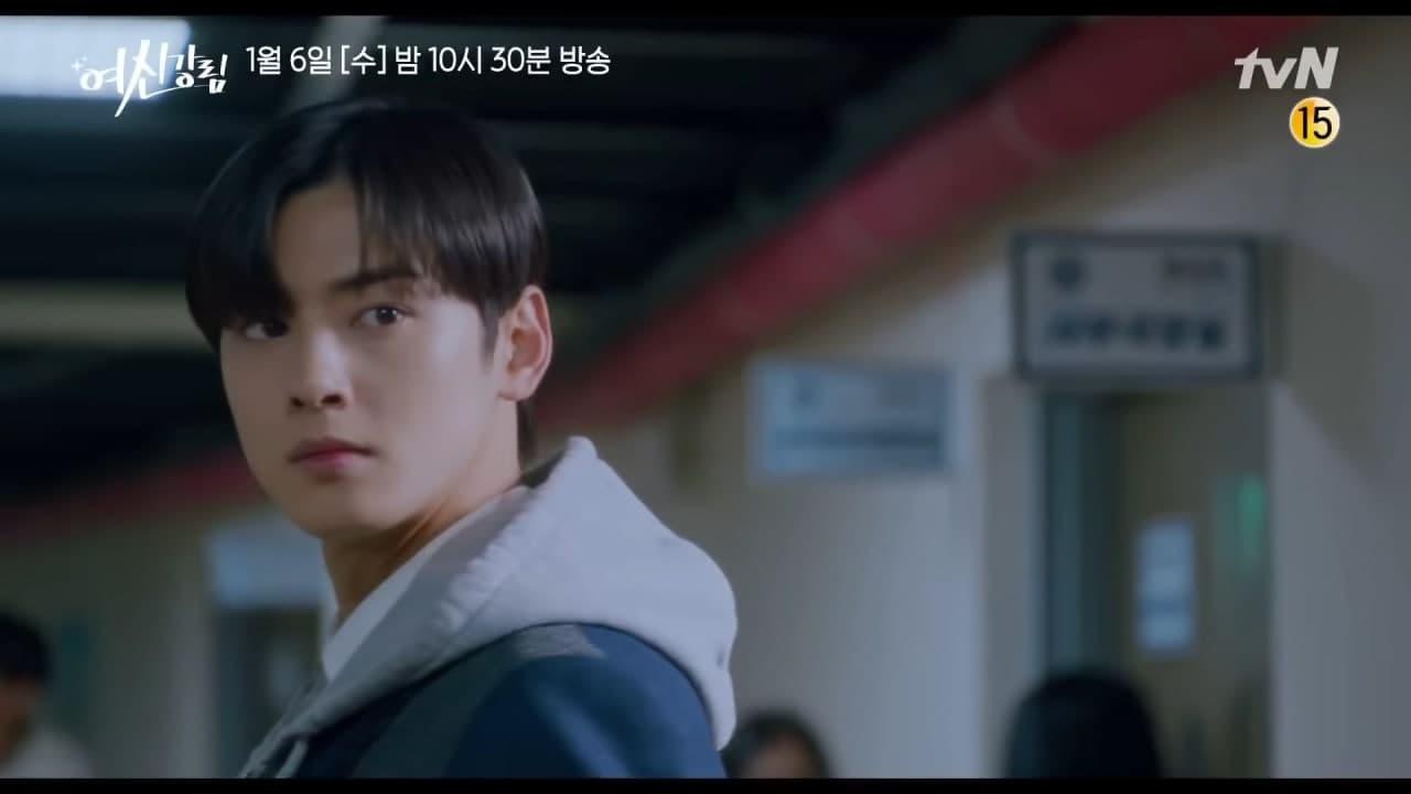 Suho and Seojun go to the same game  - Scene 2