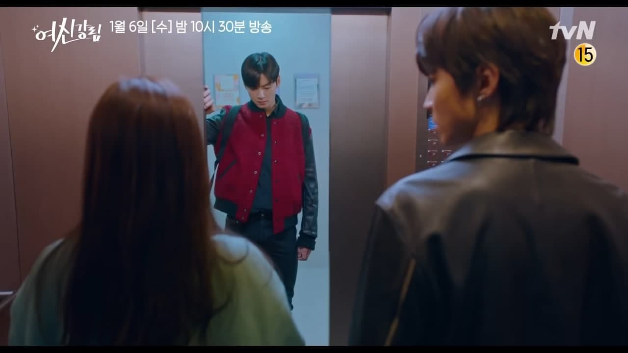 this love triangle is getting more ~tense~ than ever. - Scene 1