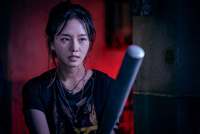 Park Kyu Young plays Yoon Ji Su in Netflix's