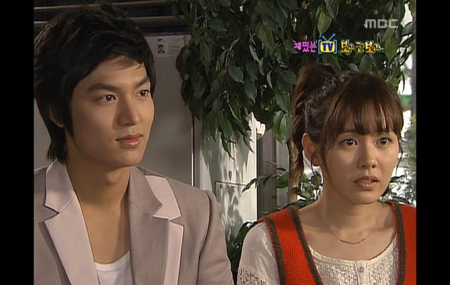 Personal Taste - Son Ye Jin as Park Kae In