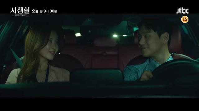 Private Lives - Seohyun as Cha Joo Eun