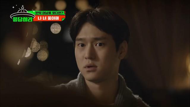 jung hwan deok sun reply 1988 confession scene