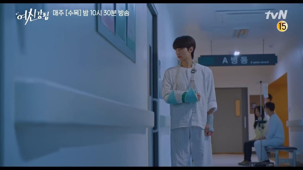 Seojun watches Ju Kyung watch over Suho